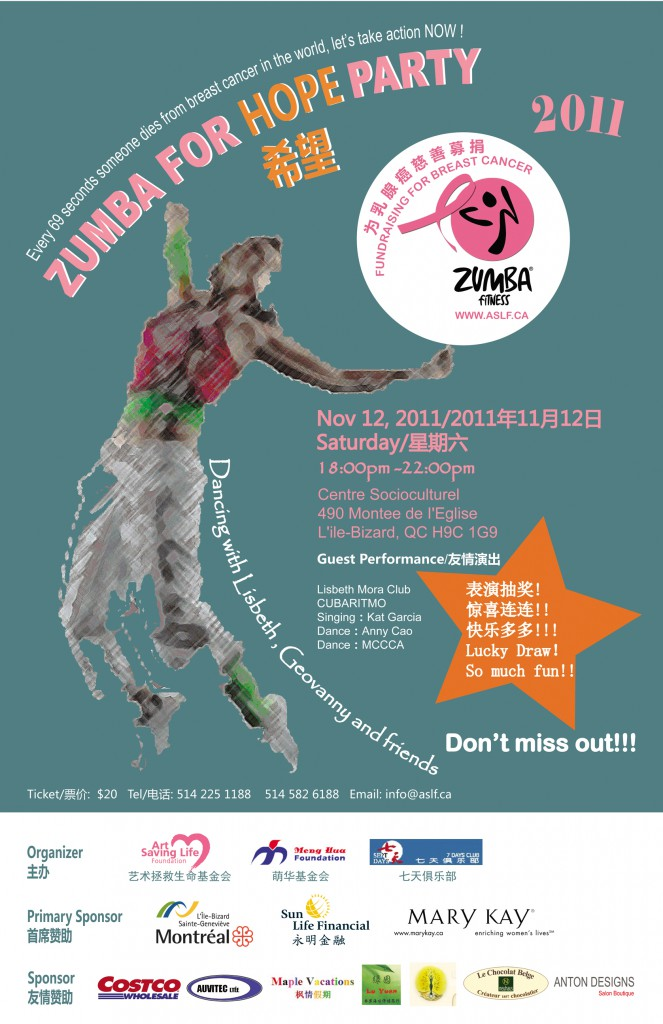zumba_for_hope_party_2011_poster_7_ENGLISH_new