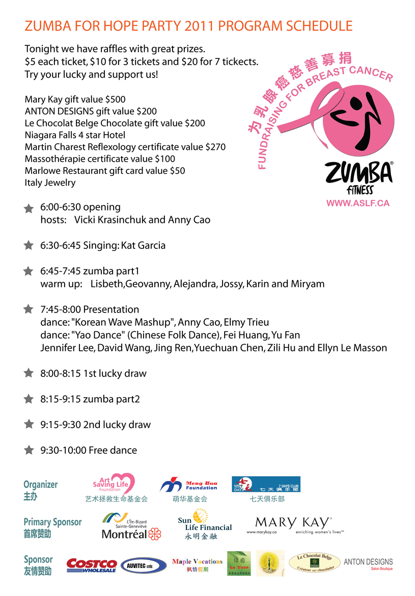 zumba_for_hope_party_2011_schedule_s